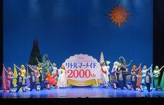 福岡公演2000回カーテンコールの様子。(c)Disney