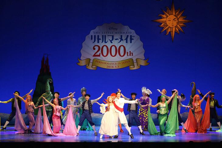 愛知公演2000回カーテンコールの様子。(c)Disney