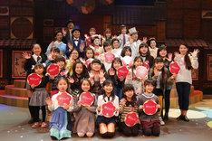 ミュージカル「舞妓はレディ」メインキャストと子供たち。