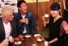 3月9日放送「ダウンタウンなう」の「本音でハシゴ酒」より。(c)フジテレビ