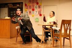 劇団銅鑼 創立45周年記念公演第3弾No.51「おとうふコーヒー」より。