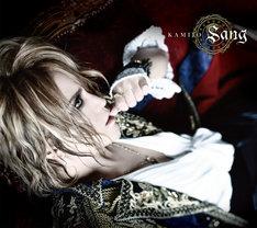 KAMIJO「Sang」初回限定盤ジャケット