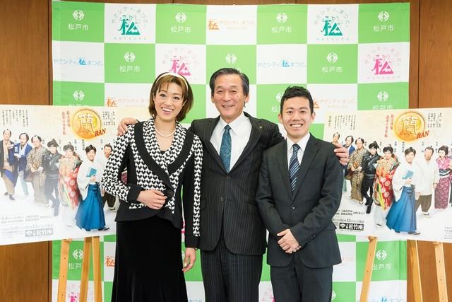 左から北翔海莉、本郷谷健次松戸市長、藤山扇治郎。
