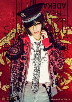 櫻井圭登扮する吉原詩郎。