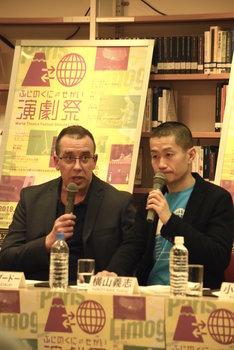 左からヤン・ブードー、SPAC-静岡県舞台芸術センター文芸部の横山義志。