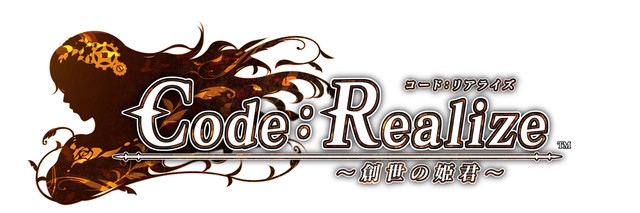 「Code:Realize ~創世の姫君~」ロゴ