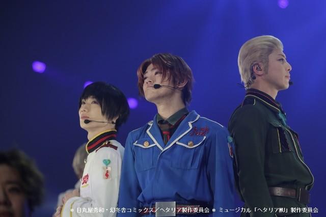 「ミュージカル『ヘタリア』FINAL LIVE~A World in the Universe~」より。
