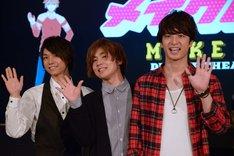 「メイクヒーロー DMM VR THEATER Version」囲み取材より、左から北川尚弥、安達勇人、中村優一。