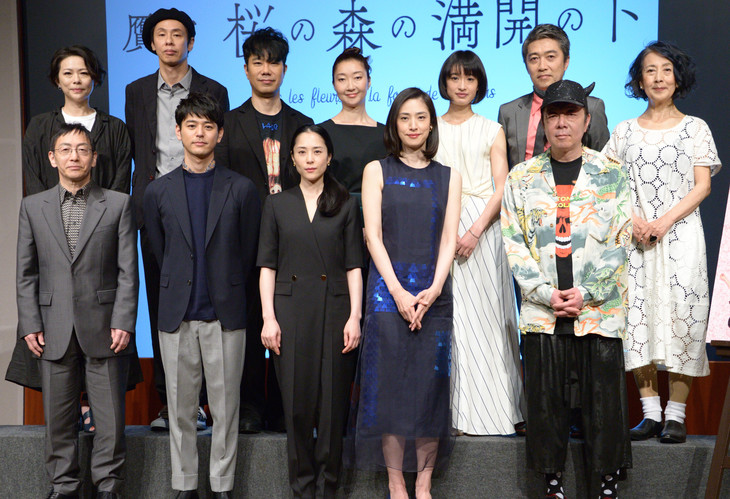 NODA・MAP 第22回公演「贋作 桜の森の満開の下」制作発表記者会見の様子。