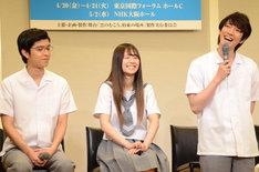 左から高田翔(ジャニーズJr.)、伊藤萌々香(フェアリーズ)、辰巳雄大(ふぉ~ゆ~)。
