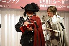 「シラノ・ド・ベルジュラック」製作発表記者会見より、左から吉田鋼太郎演じるシラノ、白洲迅演じるクリスチャン。