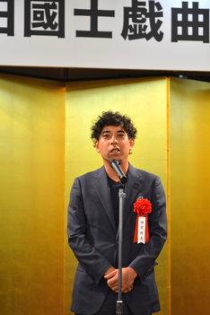 第62回岸田國士戯曲賞授賞式より。神里雄大。