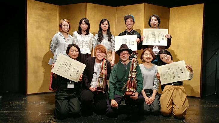 「佐藤佐吉大演劇祭2018in北区」受賞者たち