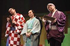 「ミュージカル『しゃばけ』参 ~ねこのばば~」ゲネプロより、左から藤原祐規演じる屏風のぞき、植田圭輔演じる一太郎、福井将太演じる守狐。