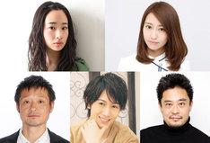 上段左から藤間爽子、桜井玲香(乃木坂46)。下段左から福田転球、太田基裕、松村武。