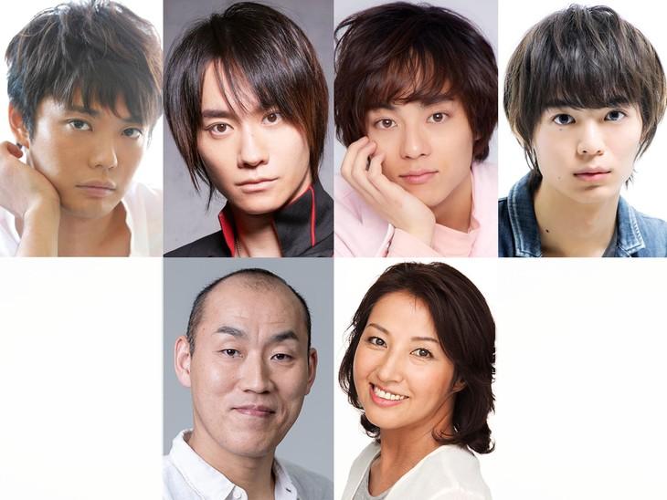 上段左から藤岡正明、良知真次、永田崇人、溝口琢矢。下段左から山西惇、愛華みれ。