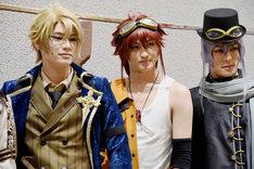 左からエイブラハム・ヴァン・ヘルシング役の秋沢健太朗、インピー・バービケーン役の鷲尾修斗、エルロック・ショルメ役の君沢ユウキ。