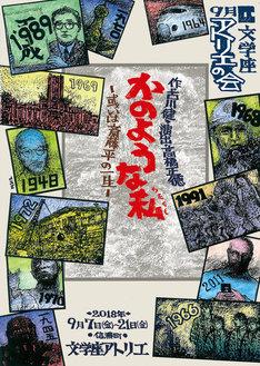1948年の宝塚歌劇公演一覧 - JapaneseClass.jp