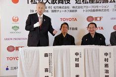 左から東京オリンピック・パラリンピック競技大会組織委員会の森喜朗会長、中村扇雀、中村鴈治郎。