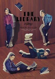 吉田ユニが手がけたs**t kingz「The Library」メインビジュアル。