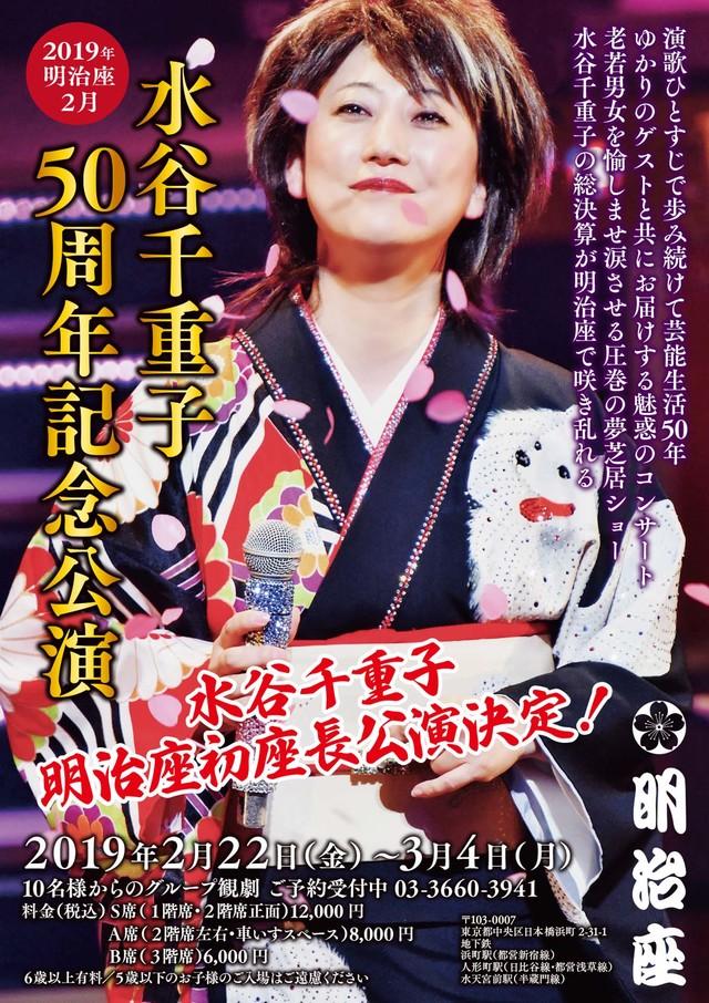 フジ☆三田友梨佳 Part41♪グッディ♪ミタパン☆ ->画像>312枚