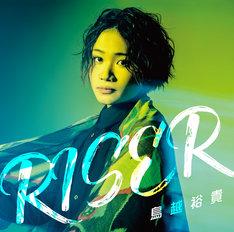 鳥越裕貴「RISER(Beginner Ver.)」のジャケット。