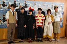 ミュージカル「魔女の宅急便」囲み取材より左から横山だいすけ、生田智子、福本莉子、大西流星、白羽ゆり、藤原一裕。