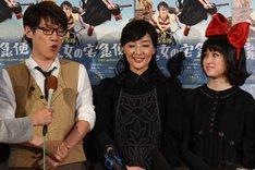 ミュージカル「魔女の宅急便」囲み取材より左から横山だいすけ、生田智子、福本莉子。