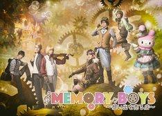 ミュージカル「MEMORY BOYS~想い出を売る店~」チームアレグロのビジュアル。