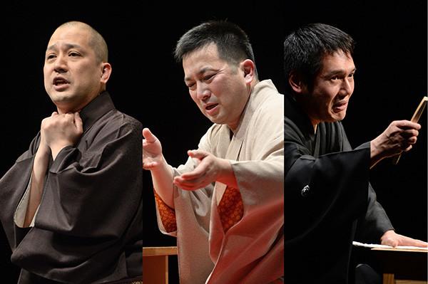 左から春風亭一之輔、桂吉弥、神田松之丞。(撮影:橘蓮二)