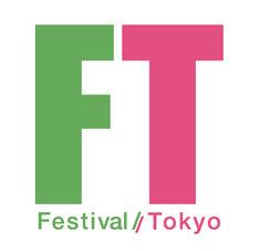 「フェスティバル/トーキョー」ロゴ