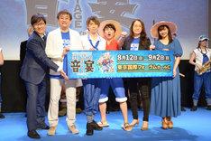 左から山里亮太、田中公平、石川直、松浦司演じるルフィ、金谷かほり、平祐奈。