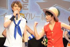 左から石川直、松浦司演じるルフィ。