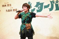 「I'm Flying」を歌うピーターパン役の吉柳咲良。