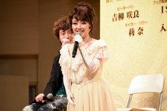 ダーリング夫人役の入絵加奈子。