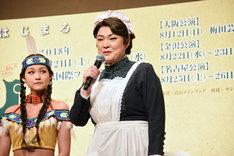 ライザ役の久保田磨希。