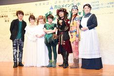 左から演出の藤田俊太郎、ダーリング夫人役の入絵加奈子、ウェンディ役の河西智美、ピーターパン役の吉柳咲良、フック船長 / ダーリング氏役のISSA、タイガー・リリー役の莉奈、ライザ役の久保田磨希。