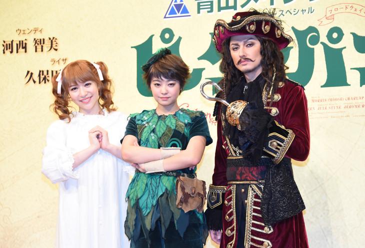 ブロードウェイミュージカル「ピーターパン」製作発表より、左からウェンディ役の河西智美、ピーターパン役の吉柳咲良、フック船長 / ダーリング氏役のISSA。