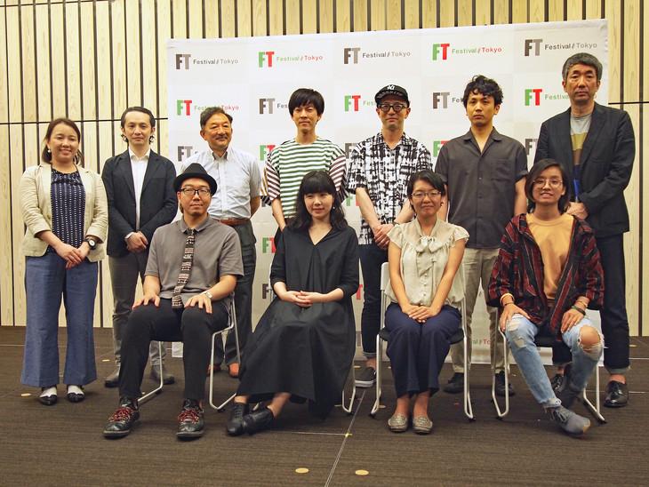 「フェスティバル/トーキョー18」全プログラム発表記者会見より。
