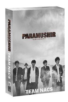 TEAM NACS 第16回公演「PARAMUSHIR~信じ続けた士魂の旗を掲げて」初回生産限定盤Blu-rayのジャケット。
