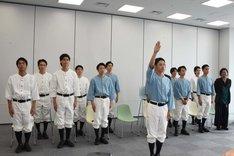 「舞台『野球』飛行機雲のホームラン~Homerun of Contrail」記者会見より、選手宣誓をする安西慎太郎(前方)。