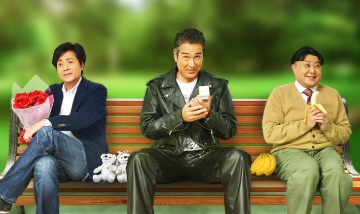 トム・プロジェクト プロデュース「男の純情」ビジュアル。左から山崎銀之丞、宇梶剛士、市川猿弥。