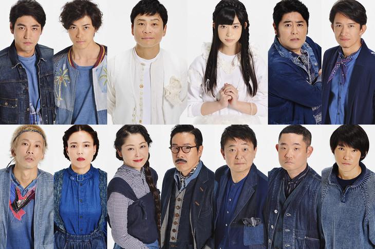 M&Oplaysプロデュース「ロミオとジュリエット」出演者(撮影:三浦憲治)