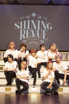 「劇団シャイニング from うたの☆プリンスさまっ♪『SHINING REVUE』」より。