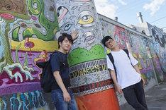 「俺旅。シーズン4」ロサンゼルス編より。左から村井良大、佐藤貴史。(c)2018「俺旅。」製作委員会