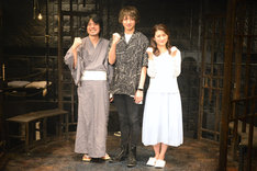 tetsutaro produce vol.4「クジラの歌」囲み取材より。左から新里哲太郎、金井成大、飛鳥凛。