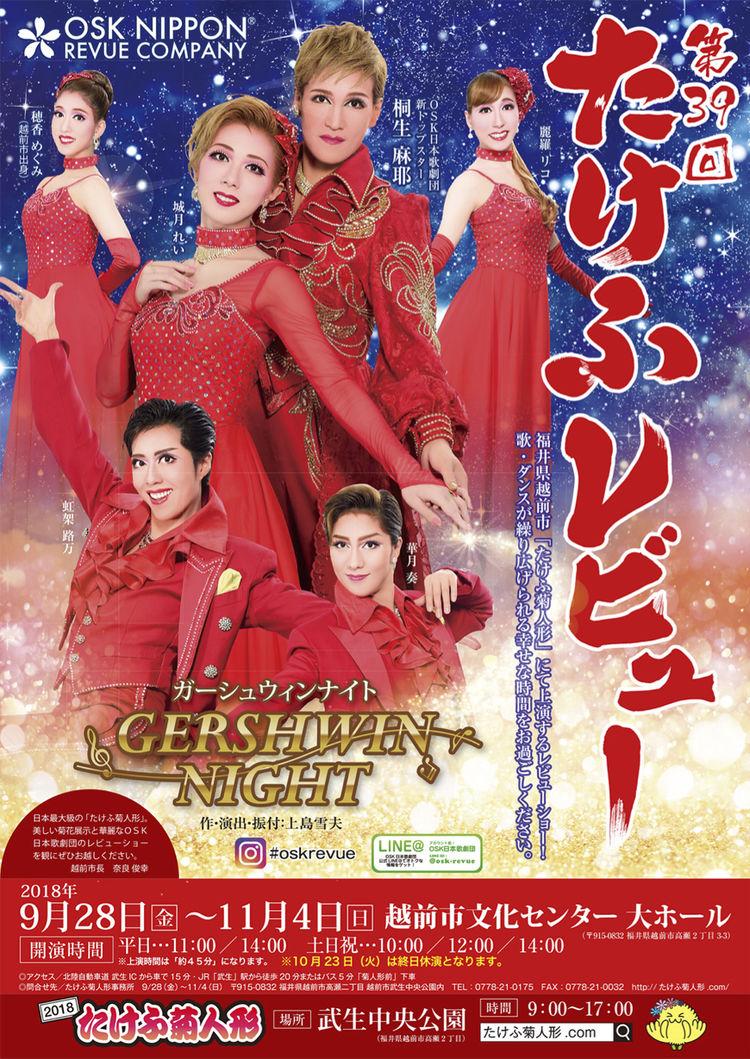 日本の劇団一覧 - JapaneseClass.jp
