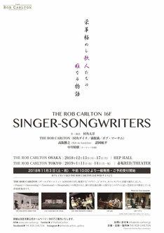THE ROB CARLTON 16F「SINGER-SONGWRITERS」仮チラシ