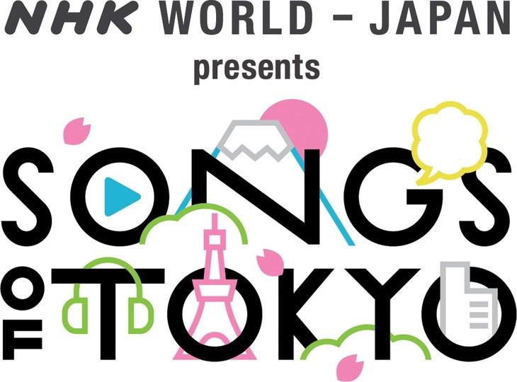 NHKワールド JAPAN / NHK総合「NHK WORLD-JAPAN presents SONGS OF TOKYO」ロゴ