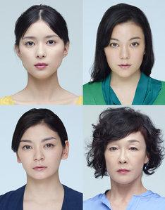 上段左から芳根京子、鈴木杏。下段左から田畑智子、キムラ緑子。
